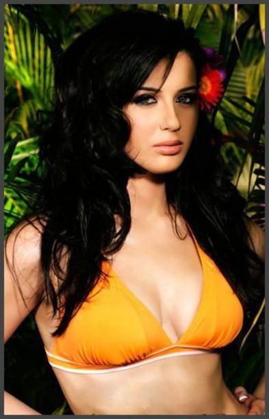 Yara Naoum