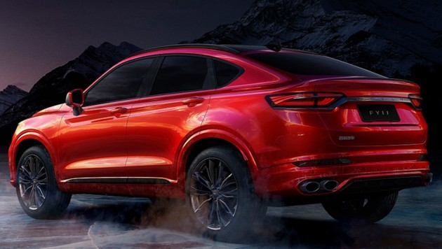 Geely FY11: The BMW X4 in Swedish-Chinese