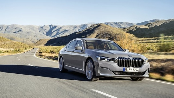 This is what the new BMW 7 Series looks like